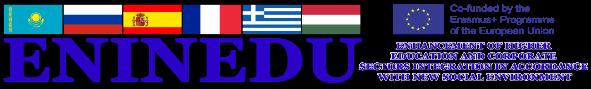 logo du projet ENINEDU